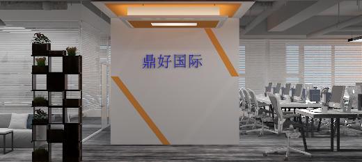 办公室, 写字楼, 办公桌椅, 桌椅组合, 沙发组合, 办公